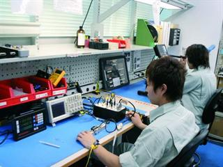 Repair Centre, Tokyo