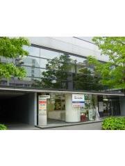 Japan, Nagoya