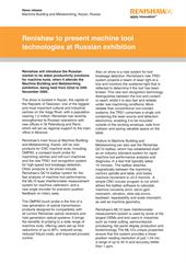 Press release: Renishaw to present machine tool technologies at Russian exhibition.