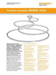 Технические характеристики: Угловые энкодеры SiGNUM™ RESM
