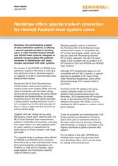 Press release: Hewlett Packard owners' offer