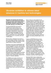 Press release: Ukrainian exhibition to witness latest advances in machine tool technologies