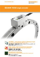 Poster: SiGNUM™ RESM angle encoder (English and Japanese)