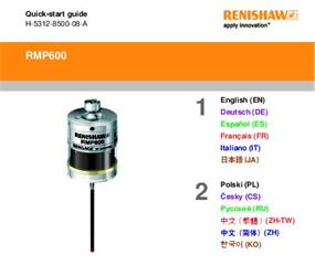 Quick start guide: RMP600: radio probe inspection RMI