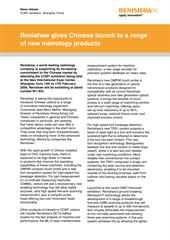 Press release: Renishaw gives Chinese launch to a range of new metrology products