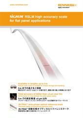 Poster: SiGNUM™ RSLM high accuracy scale for flat panel applications (English and Japanese)