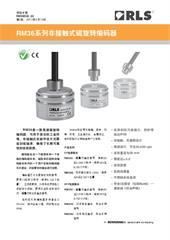 规格手册:RM36系列非接触式磁旋转编码器