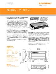データシート: RLU20レーザーユニット