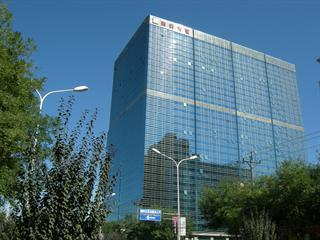 Renishaw office in Eagle plaza, beijing, China
